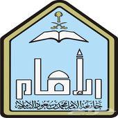 مدرس فيزياء ورياضيات اردني لطلاب الجامعات