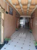 شقة للايجار في حي النهضة في الرياض شارع الحكم