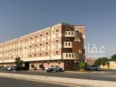 شقة للايجار في حي الريان في الرياض