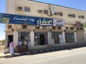 3 محلات للايجار في حي الصالحيه في عرعر