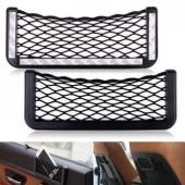 جيب (مخباة شبكة) للجوال والأوراق المهمة للسيارة