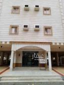 شقة للايجار في حي الروابي في جده