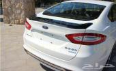 جناح فورد فيوجن Ford Fusion موديلات 2013 - 2016 بسعر 400 ريال فقط