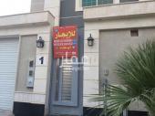 فيلا للايجار في حي الملقا في الرياض