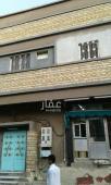 شقة للايجار في حي الريان في الطايف