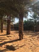ارض للبيع في حي المروة في الرياض