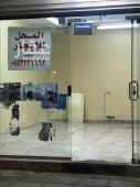 محل للايجار في حي الراية في المدينة