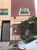 فيلا للايجار في حي ظهرة البديعة في الرياض