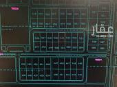 ارض للبيع في حي الناصرية في عرعر