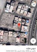 ارض للبيع في حي الكعكية في مكه