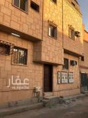 شقة للايجار في حي الجرادية في الرياض