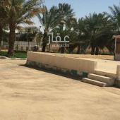 استراحة للبيع في حي الرمال في الرياض