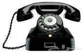 للبيع رقم تلفون ثابت مميز