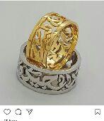 مطليات الذهب والفضه بالإسم