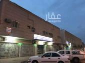 شقة للايجار في حي النسيم الغربي في الرياض