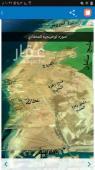 للبيع قطعة أرض في خليج سلمان مخطط عطاالله