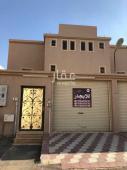 شقة للايجار في حي مخطط الرواف في بريدة