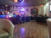 محل للتقبيل في حي المروج في الرياض