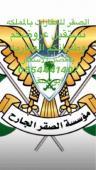 ارض للبيع في حي المصيف في الرياض