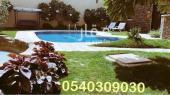 استراحة للايجار في حي ظهرة نمار في الرياض