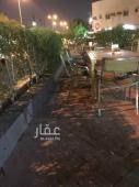 محل للتقبيل في حي الريان في الرياض