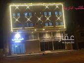 محل للايجار في حي الرجاء في الخبر