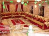 شركة تنظيف منازل شرق الرياض 0566409008 الفردوس