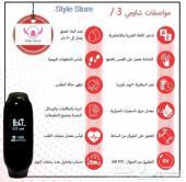 ساعة شاومي 3 الذكية باند 3 للبيع