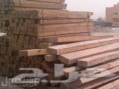 نشتري جميع انواع الخشب و الطبليات