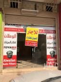 محل للايجار في حي الصبيحية في بريدة