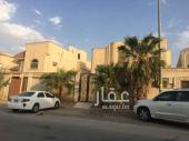 فيلا للبيع في حي النهضة في الرياض