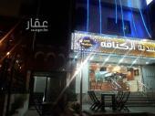 شقة للايجار في حي الشريبات في المدينة