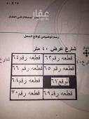 محل للتقبيل في حي الحائر في الرياض