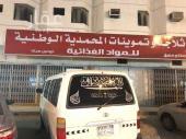 محل للايجار في حي النهضة في الرياض