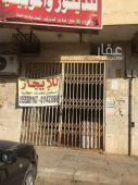 محل للايجار في حي العريجاء الوسطى في الرياض