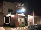 شقة للايجار في حي الدار البيضاء في الرياض
