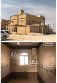 شقة للايجار في حي الشرق في الرياض