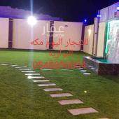 استراحة للايجار في حي العمرة الجديدة في مكه