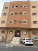 شقة للايجار في حي الخنساء في مكه
