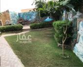 استراحة للبيع في حي العمرة الجديدة في مكه