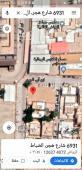 ارض للبيع في حي الضباط في الرياض