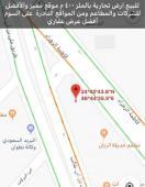 ارض للبيع في حي الربوة في الرياض