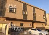 شقة للايجار في حي الواحة في ينبع
