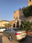 دور للايجار في حي عرقة في الرياض