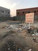 ارض للبيع في حي الحمدانية في جده