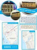 محل للايجار في حي اللؤلؤ في جده