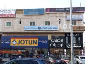 محل للايجار في حي الزهراء في جده