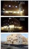 شقة للايجار في حي بحرة في جده