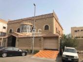 شقة للايجار في حي الجوهرة في جده