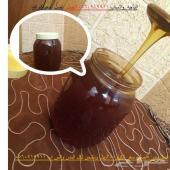 اعلان   هام   لاهل  العسل